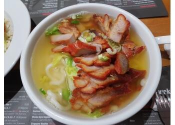288 Bar & Wok