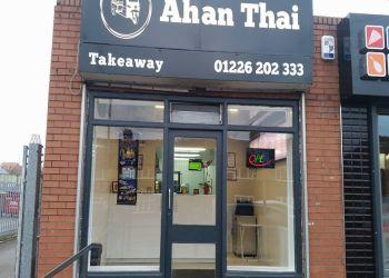 Ahan Thai