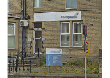 Brighouse Chiropractic Clinic