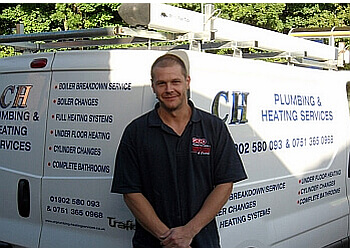 CH Plumbing & Heating Services