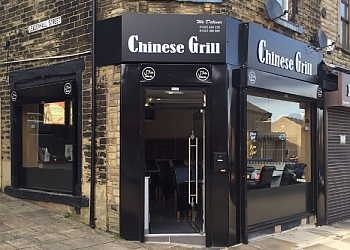 Chinese Grill