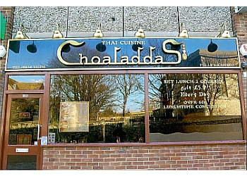 Choaladda