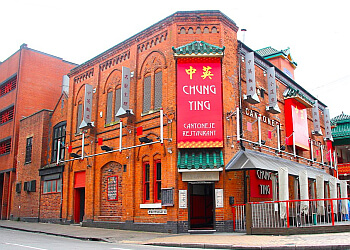 Chung Ying Cantonese