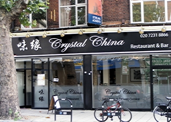 Crystal China Restaurant & Bar