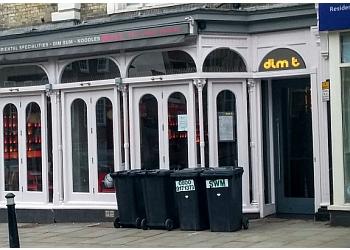 Dim T Restaurant