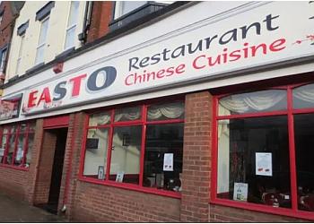 Easto Chinese Restaurant