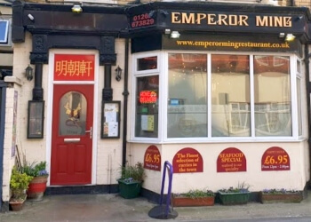 Emperor Ming Restaurant