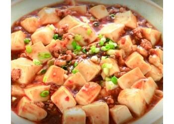 Fortune House Restaurant