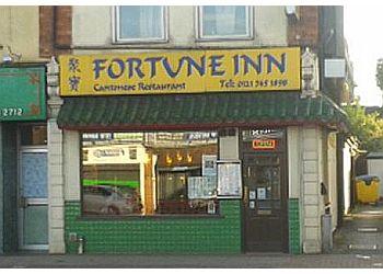Fortune Inn chinese restaurant