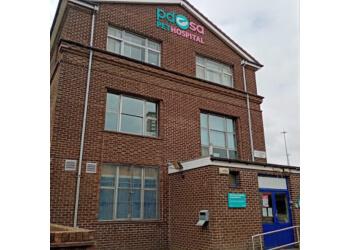 Glasgow (Shamrock Street) PDSA Pet Hospital