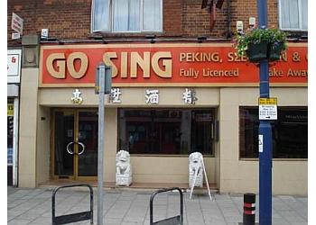 Go Sing Chinese Restaurant