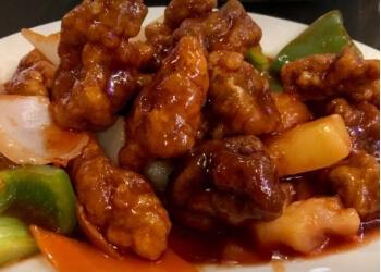Gonbay Chinese Restaurant