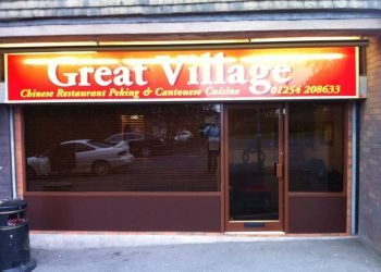 Great Village restaurant
