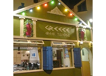 Greece Greek Taverna