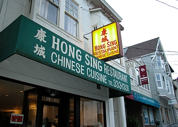 Hong Sing Chinese Restaurant