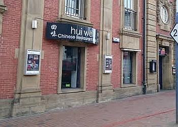 Hui Wei Chinese Restaurant
