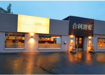 Hup Lee Restaurant
