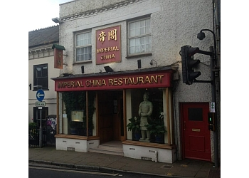 Imperial China Restaurant