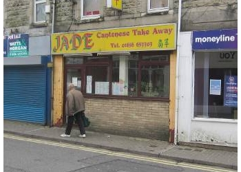 Jade Cantonese Take Away