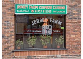 Jersey Farm Chinese Cuisine