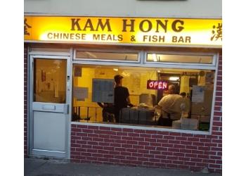 Kam Hon