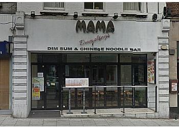 Mama Dumplings