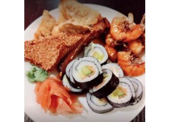 Mandarin Chinese Restaurant Northampton