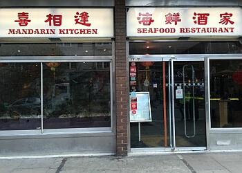 Mandarin Kitchen