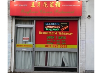Mayflower Chinese restaurant