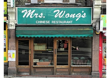 Mrs Wong's Chinese Restaurant