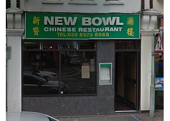New Bowl chinese restaurant