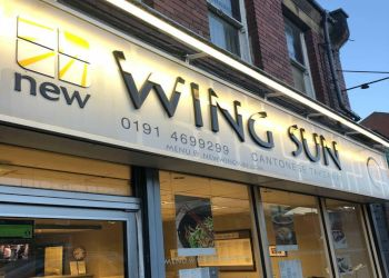 New Wing Sun