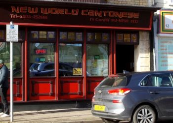 New World Cantonese Restaurant
