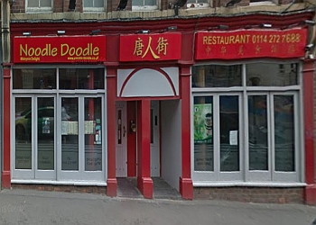 Noodle Doodle Chinese Restaurant