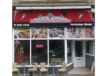 Nour Lebanese Restaurant