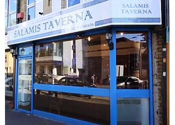 Salamis Greek Taverna