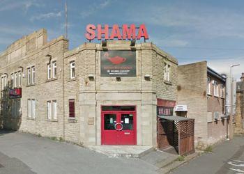 Shama Balti Indian Restaurant