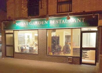 Shanghai Garden restaurant