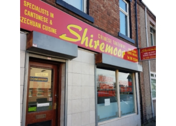 Shiremoor Chinese takeaway