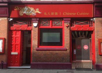 Sky Chinese Cuisine