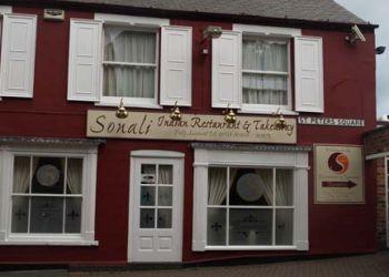 Sonali Restaurant