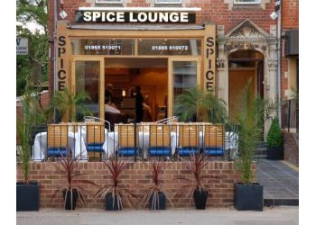 Spice Lounge Oxford