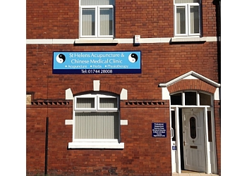 St Helens Acupuncture & Chinese Medical Clinic