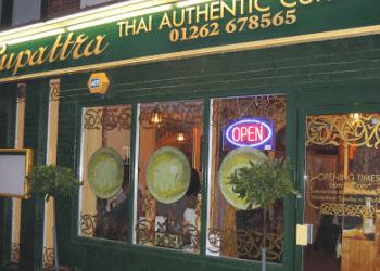 Supattra Authentic Thai Restaurant