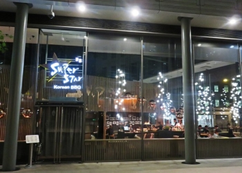 SuperStar BBQ