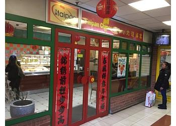 Taipan Chinese Bakery