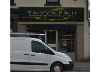 Tayyabah Bakery Ltd.