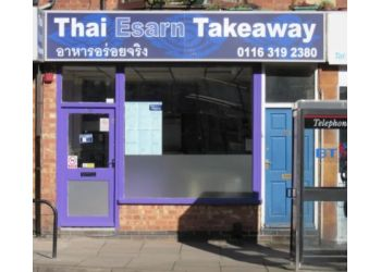 Thai Esarn Takeaway