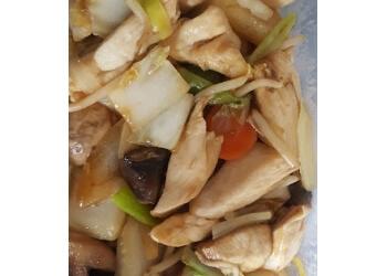 The Dragon Inn Chinese Restaurant