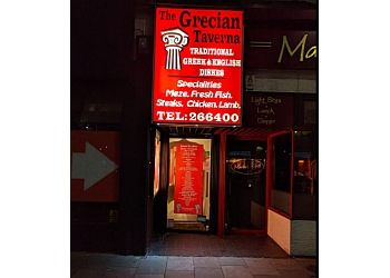 The Grecian Taverna
